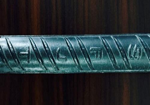 علامت اختصاری میلگرد جهان فولاد غرب