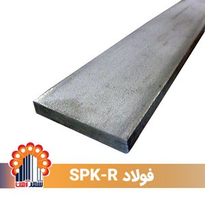 cold-work-tool-steel-spk-r