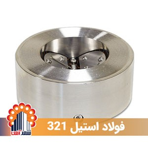 stainless-steel-321
