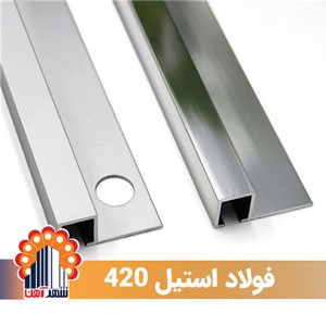 stainless-steel-420