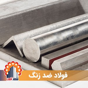 stainless-steel_114091448